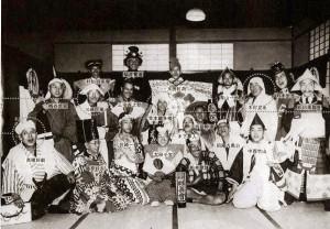 写真は『大阪人』2005 年2 月号より転載