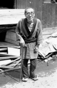 村井福太郎 昭和43年