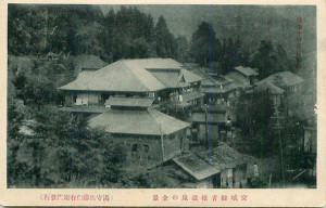 青根温泉絵葉書 湯守不忘閣佐藤仁右衛門旅館、この裏手に丹野工場が、前に小原仁吉工場があった。