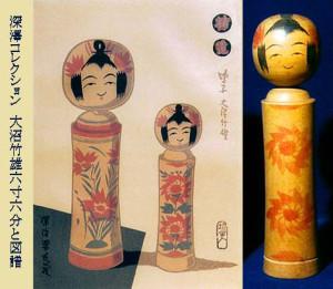 武井武雄〈愛蔵図譜〉とそのモデルの深澤コレクションの竹雄