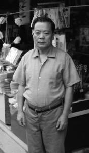 岸正男 昭和42年