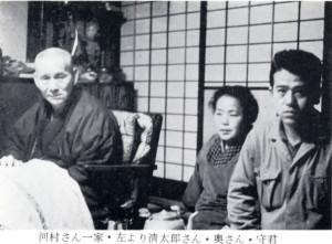河村一家 右端河村守 昭和40年3月大石真人撮影 〈こけし手帖・59〉より