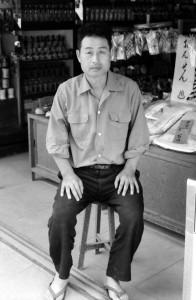 岡崎直志 昭和40年