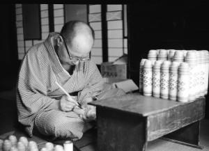 小林吉三郎 昭和41年