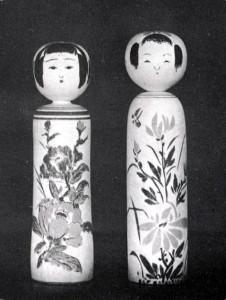 〈鴻・第6号〉に載った小椋米吉(右)と俊雄(左)