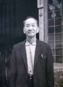 佐藤三治(昭和45年・肘折にて)
