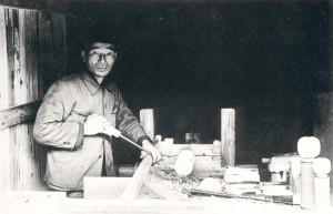 秋山慶一郎 昭和16年