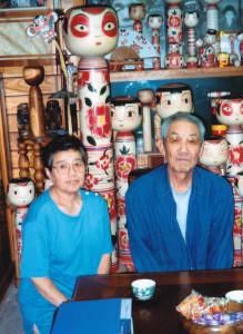 本多洋夫妻 平成13年9月7日
