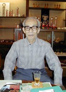 高橋武男 平成11年9月4日