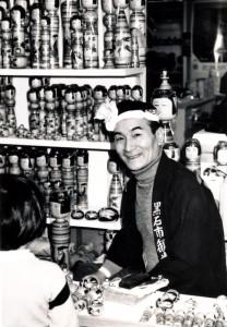佐藤善二 昭和56年1月25日 名古屋松坂屋百貨店実演