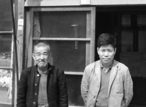 大沼健三郎・健伍父子 昭和42年