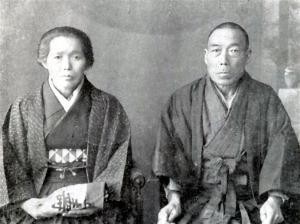 庄司永吉・キク夫妻
