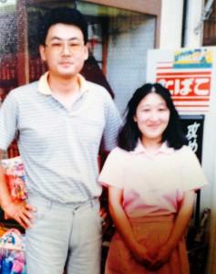 大内慎二、恵津子 昭和62年頃 (佐藤健兒朗撮影)