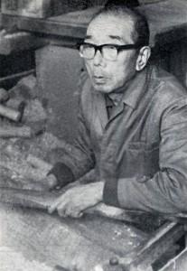 高橋兵治郎 昭和45年