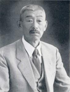 岡崎栄治郎 昭和10年