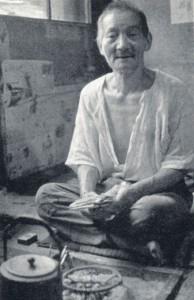 柏倉勝郎 昭和34年3月