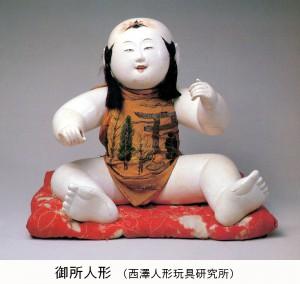 水引手の御所人形