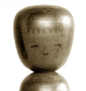 酉蔵作の頭部(石井眞之助旧蔵)