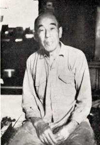 志田菊麻呂