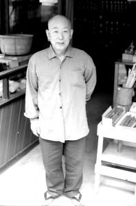 岡崎斉 昭和42年