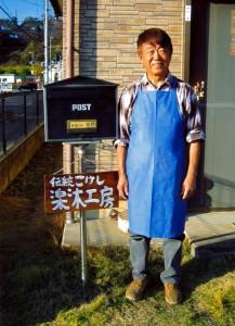 吉野誠二 平成27年