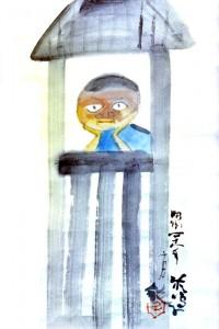 芹沢銈介が高亀で描いた画