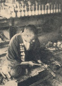 島津彦三郎