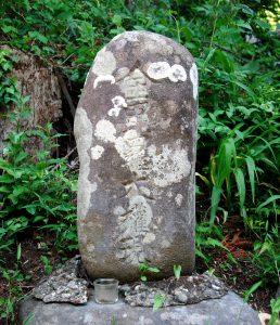 遠刈田新地 山神・古峯神社入口に建つ金比羅碑 文政8年10月10日