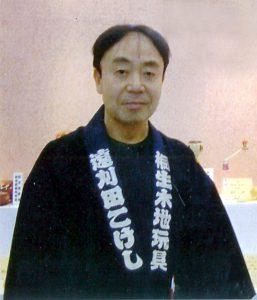 信太昭 平成22年9月