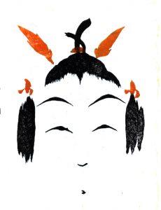 大沼新兵衛のこけし絵(木版)