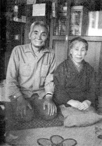 大野栄治夫妻 昭和48年5月 撮影:木島脩悟