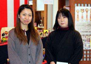左:富塚由香  右:新山真由美