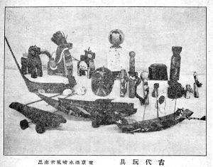 明治39年11月京都岡崎町博覧会館で開催された「こども博覧会」図版