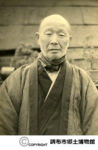 秋山耕作 昭和17年11月 撮影:加藤文政