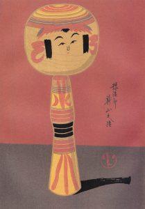 〈こけし愛蔵図譜〉の新山久治 武井武雄版画